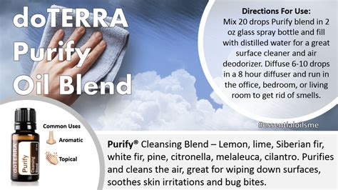 doTERRA Purify Oil Blend Uses